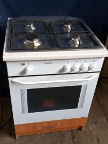 BOSCH-Construkta bn-f162 Кухонный комплект
